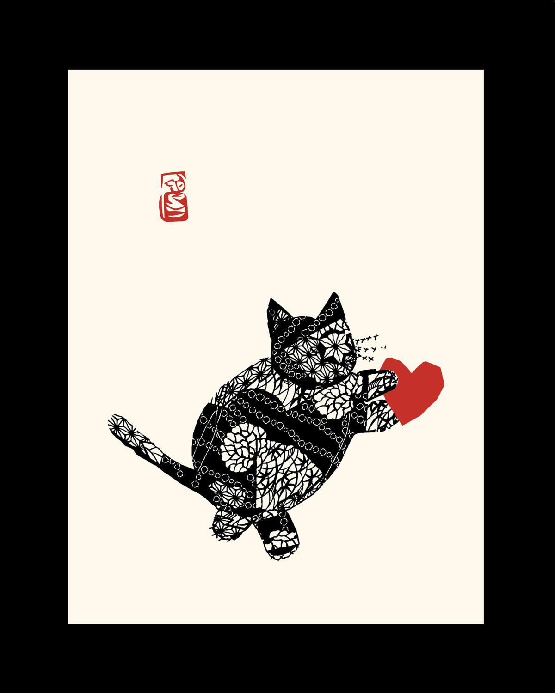 BIG LOVE (HCP16)