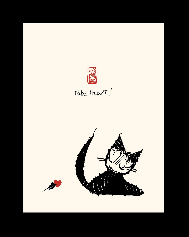 TAKE HEART (HCP25)