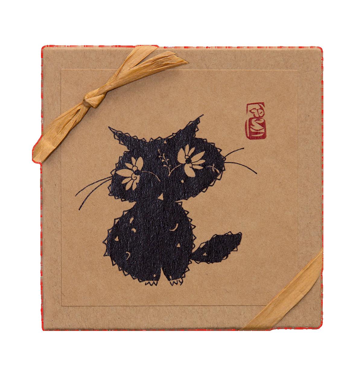 HC_GiftBox.2.png