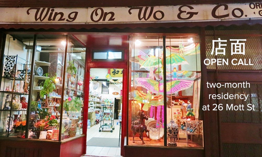 Wing On Wo & Co.'s 店面 storefront at 26 Mott Street