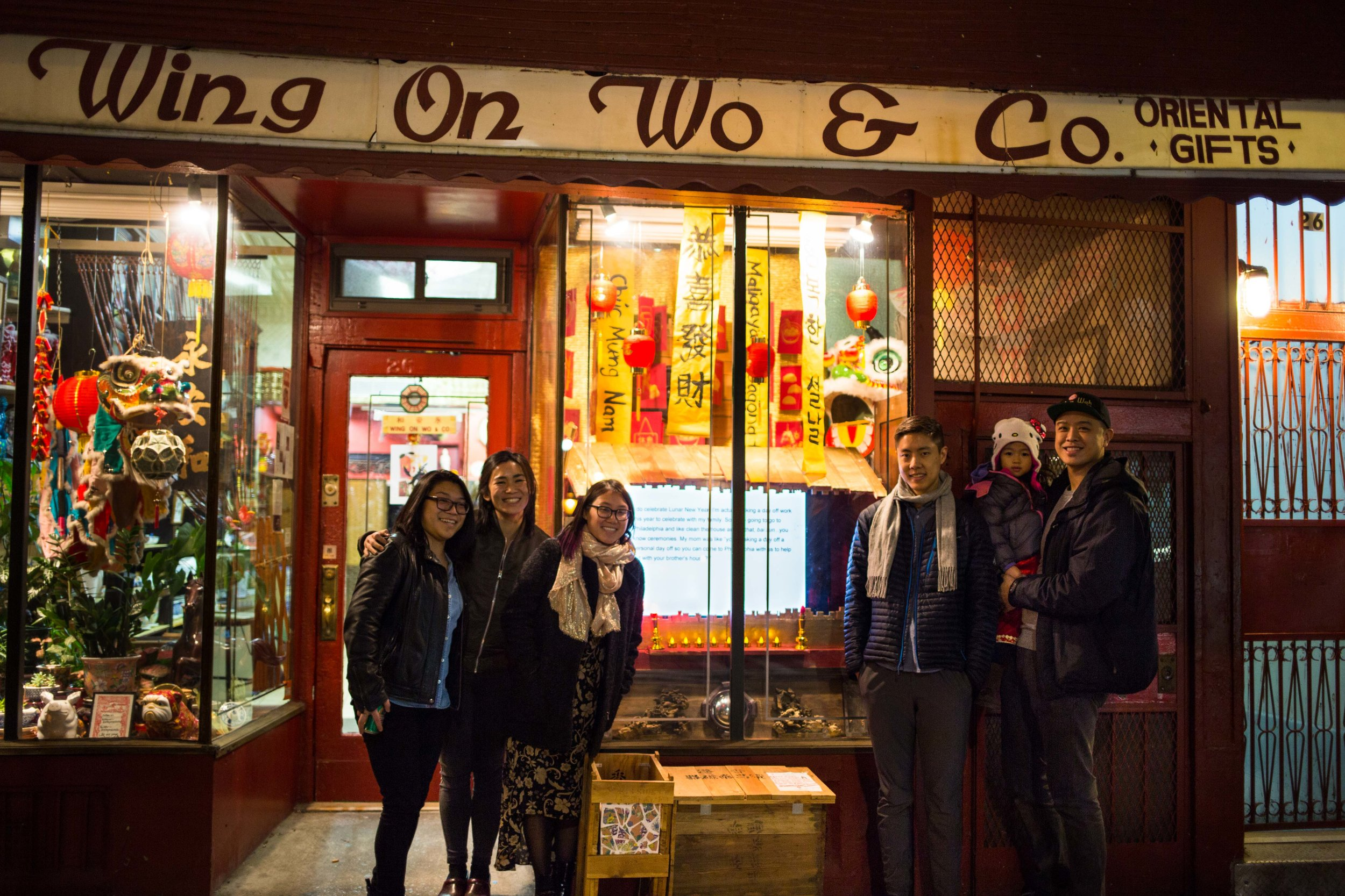 Taken on 店面 Residency opening night. Mei & Melissa smile with 店面 Residency jury member, Ryan Wong and sponsors from Nom Wah Tea Parlor: Wilson Tang & Barb Leung.