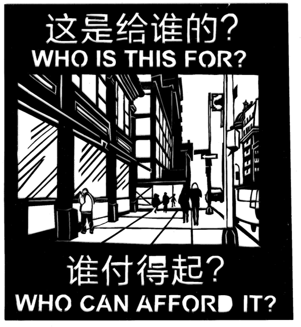 Emily Mock, Who is this for?/这是给谁的?Who can afford it?/谁付得起?, paper cut, 2017