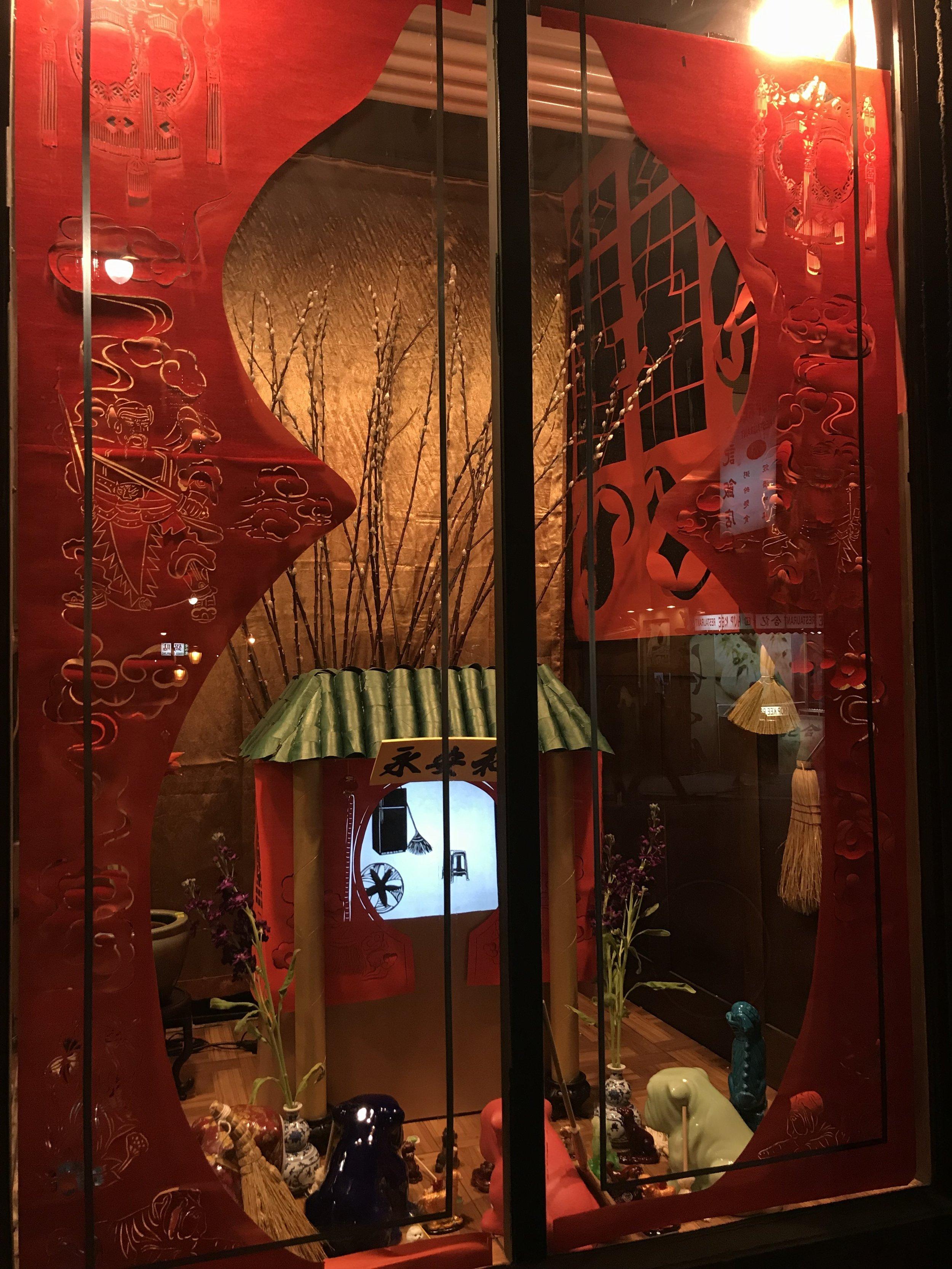 Emily Mock's storefront display
