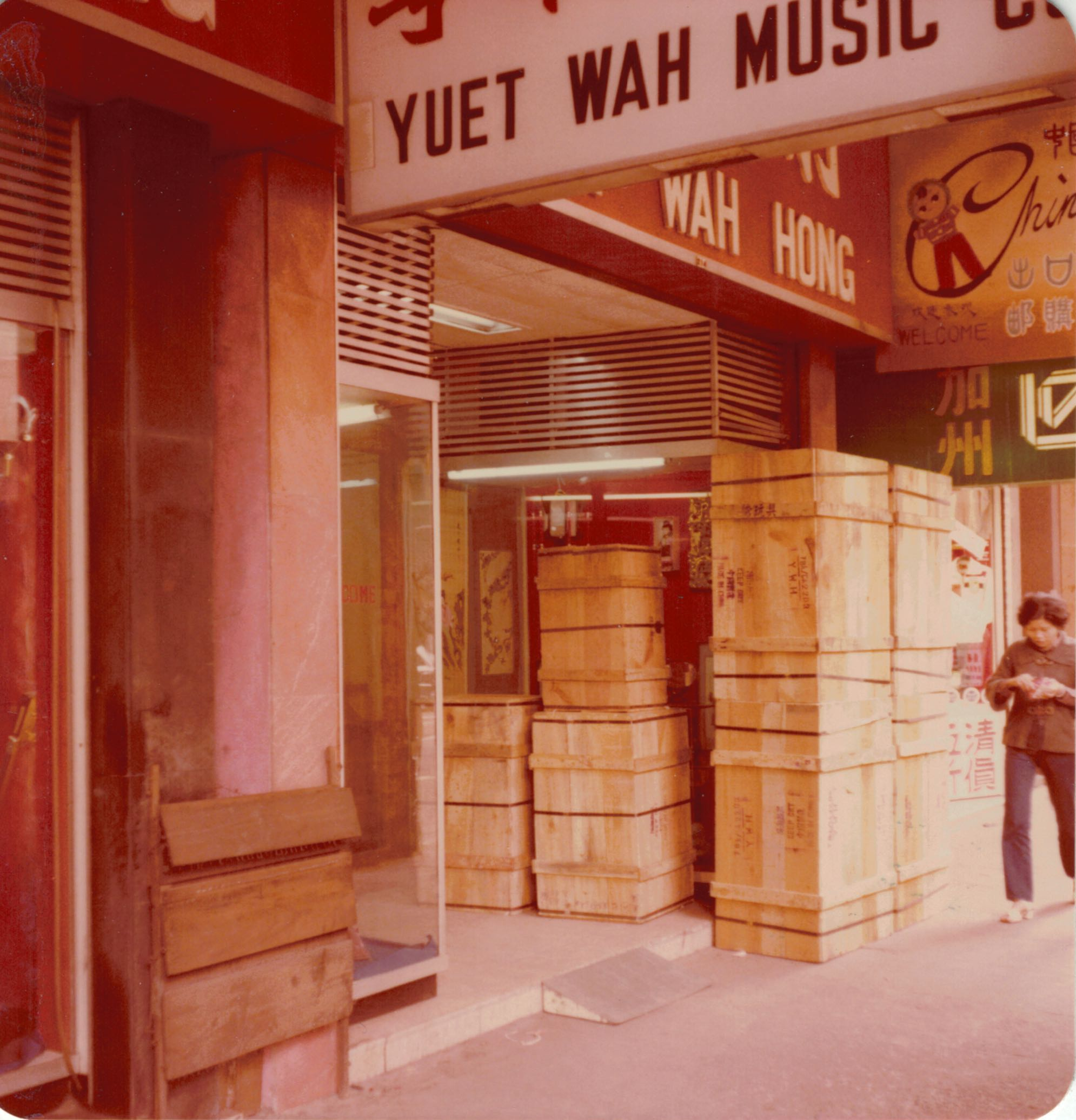 Photo from the '80s of our crates waiting to be shipped out New York City bound!