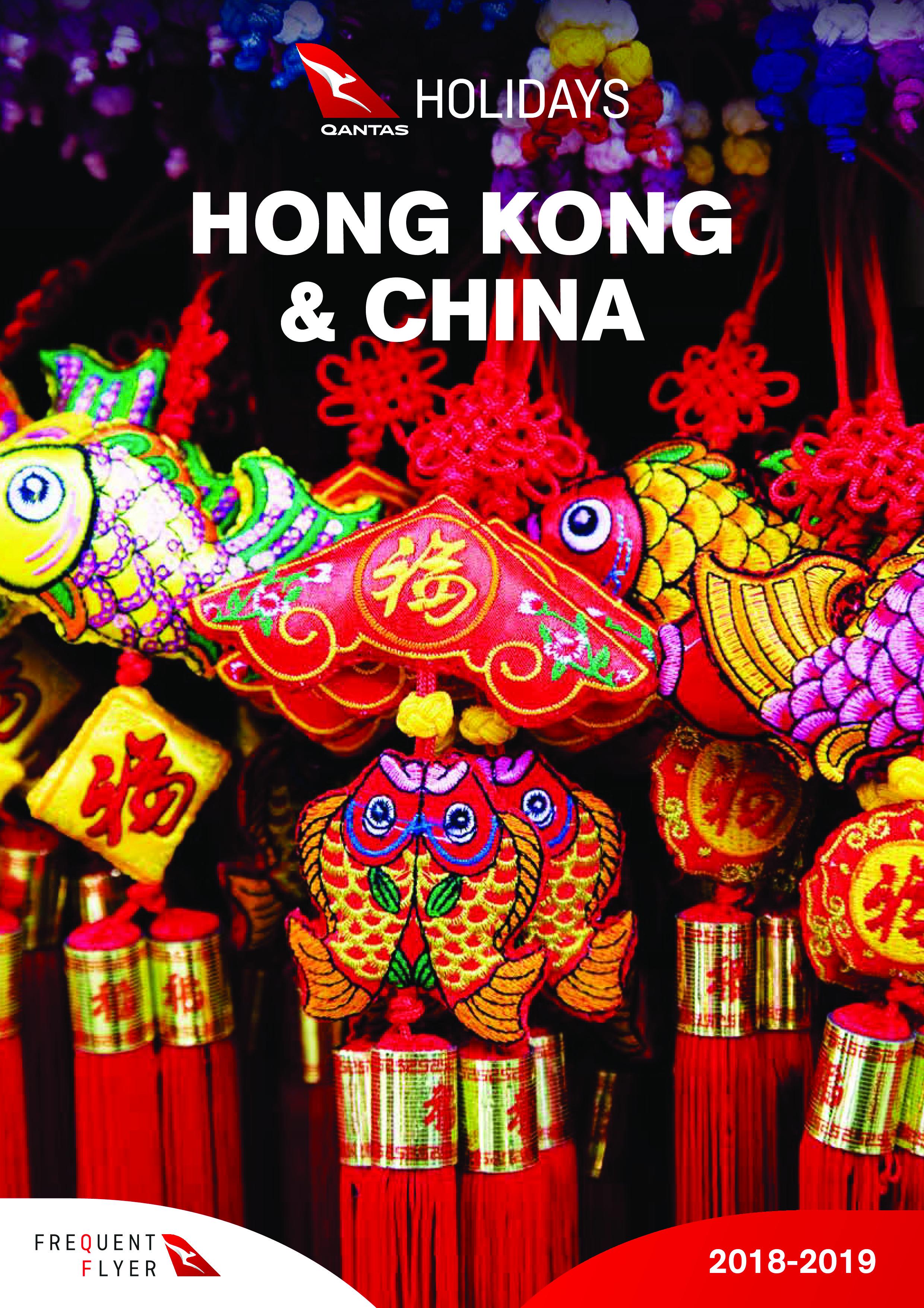HONG KONG-page-0.jpg