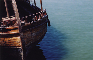 """Boat in the Sea of Galilee -""""Shop"""" Photo"""