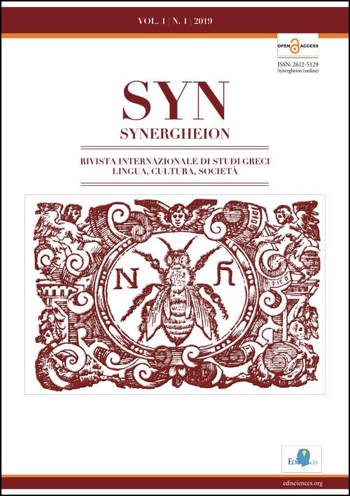 SYNERGHEION. RIVISTA INTERNAZIONALE DI STUDI GRECI. LINGUA, CULTURA, SOCIETA'