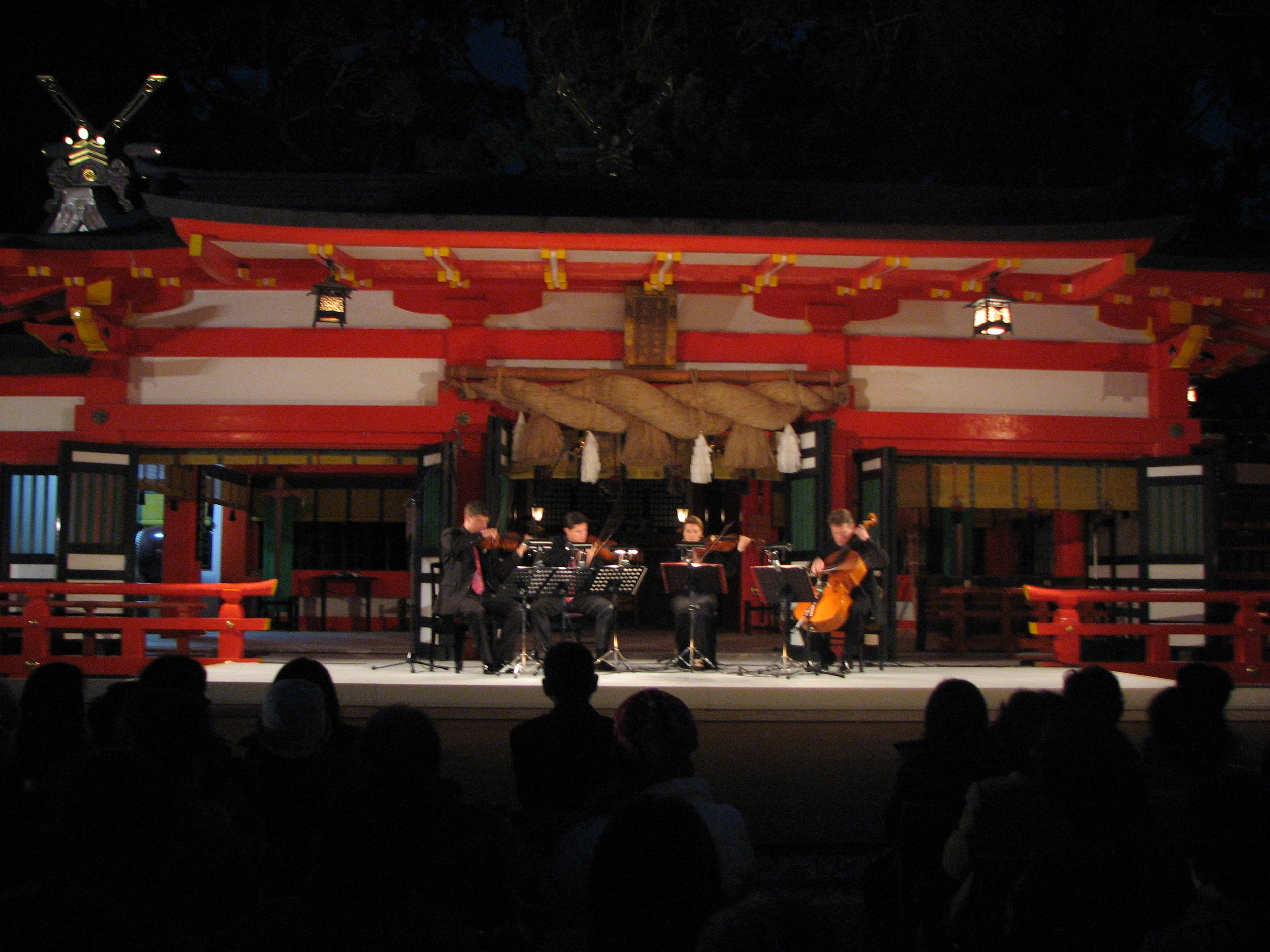 UNESCO world heritage celebration at the Hayatama shrine in Japan