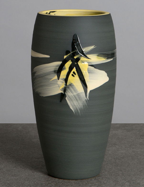 Artist: Rowena Gilbert  Title: Under The Waves - Medium Vase  Size: H 23cm x W 10cm x D 17cm  Medium: Ceramic  Price: £280