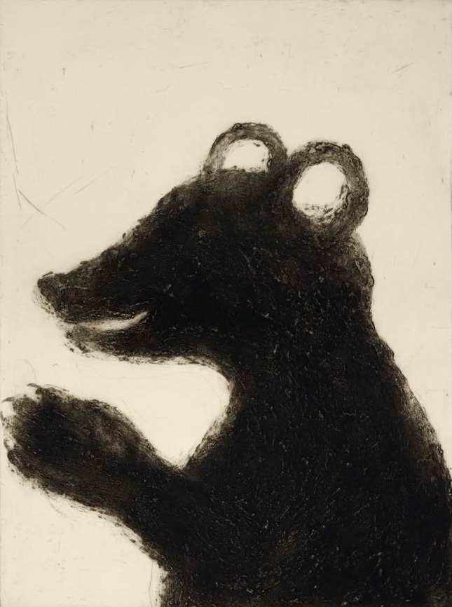 Title: Bear (profile)  Size: 94 x 71 cm  Medium: Drypoint  Price: £1250 framed   Buy Now