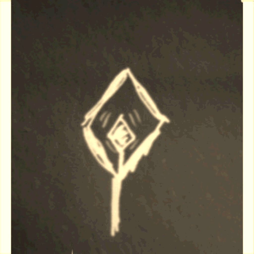 Image: Arrow's call sign (based on a Nordic rune...) digitally rendered 22 December (43)