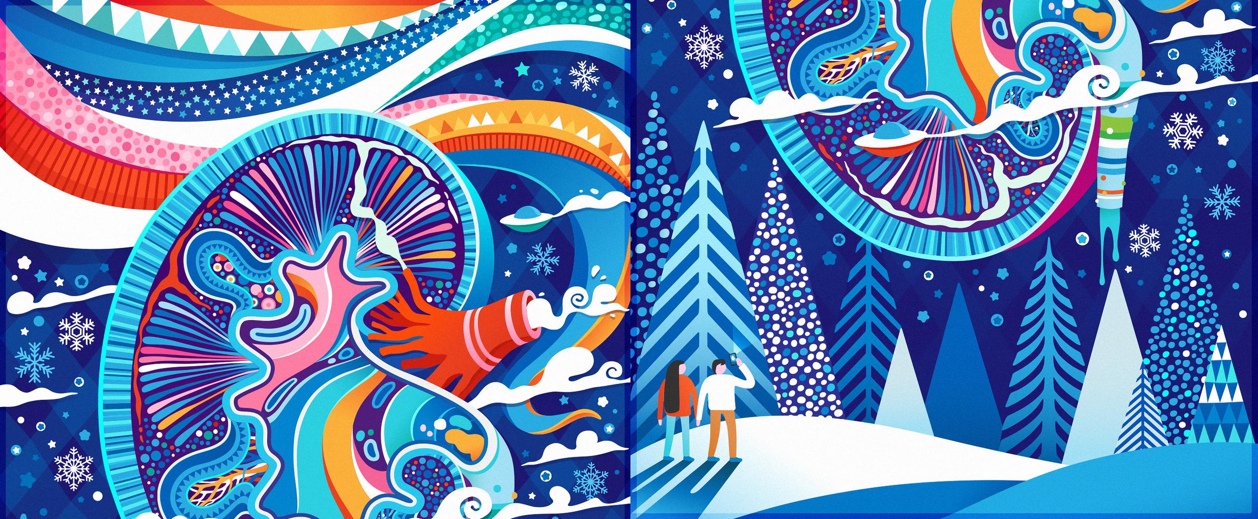 HolidayCard_Wallpaper.png