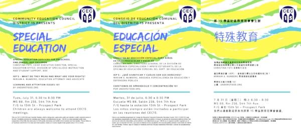 Special+Education+Flyer.jpg