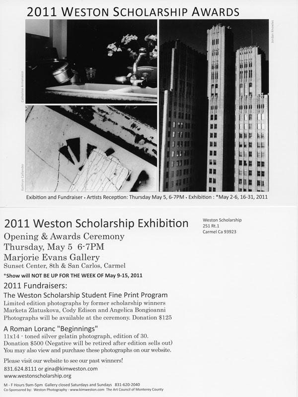 2011-postcard.jpg