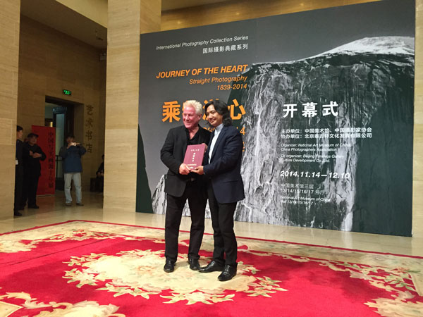 Kim Weston - The National Art Museum of China Collection Certificate