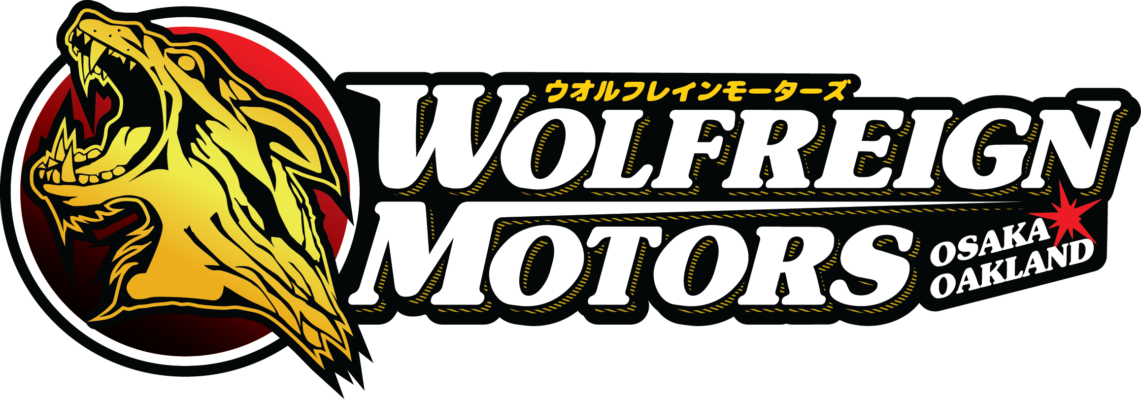 Wolfreign Motors Logo.png