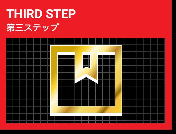 Third Step.png