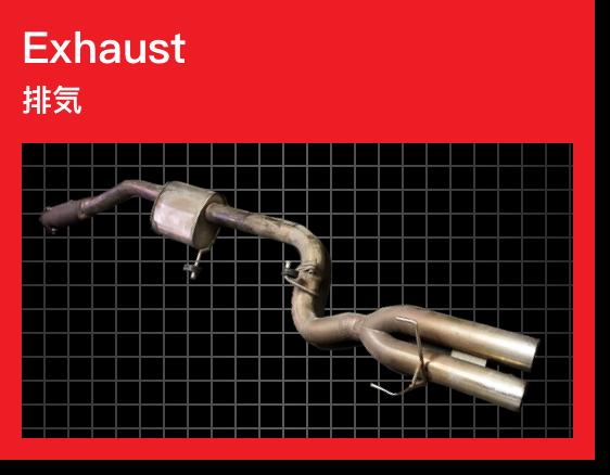 Exhaust.png