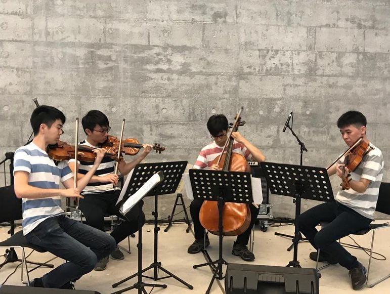 Performance at Tai Kwun's Saturday Music Platform