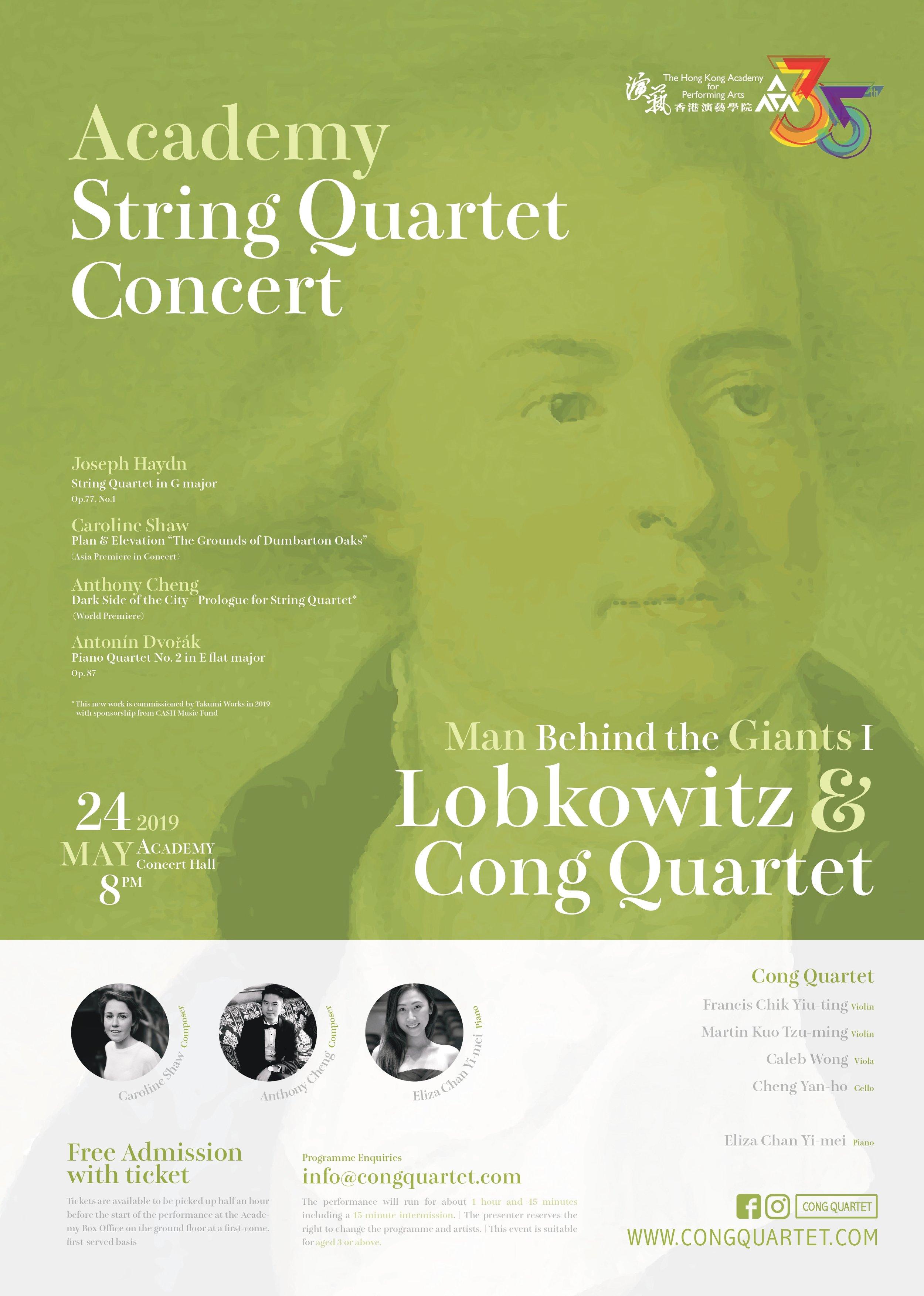 Cong-Quartet-Giant-1.jpg.jpg