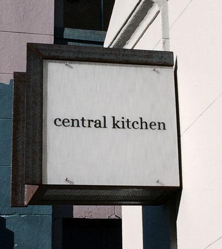 central-kitchen.jpg