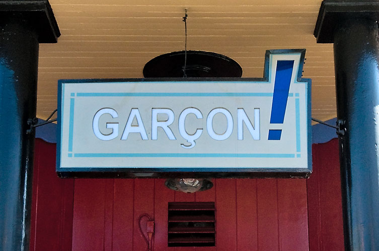 Garcon.jpg