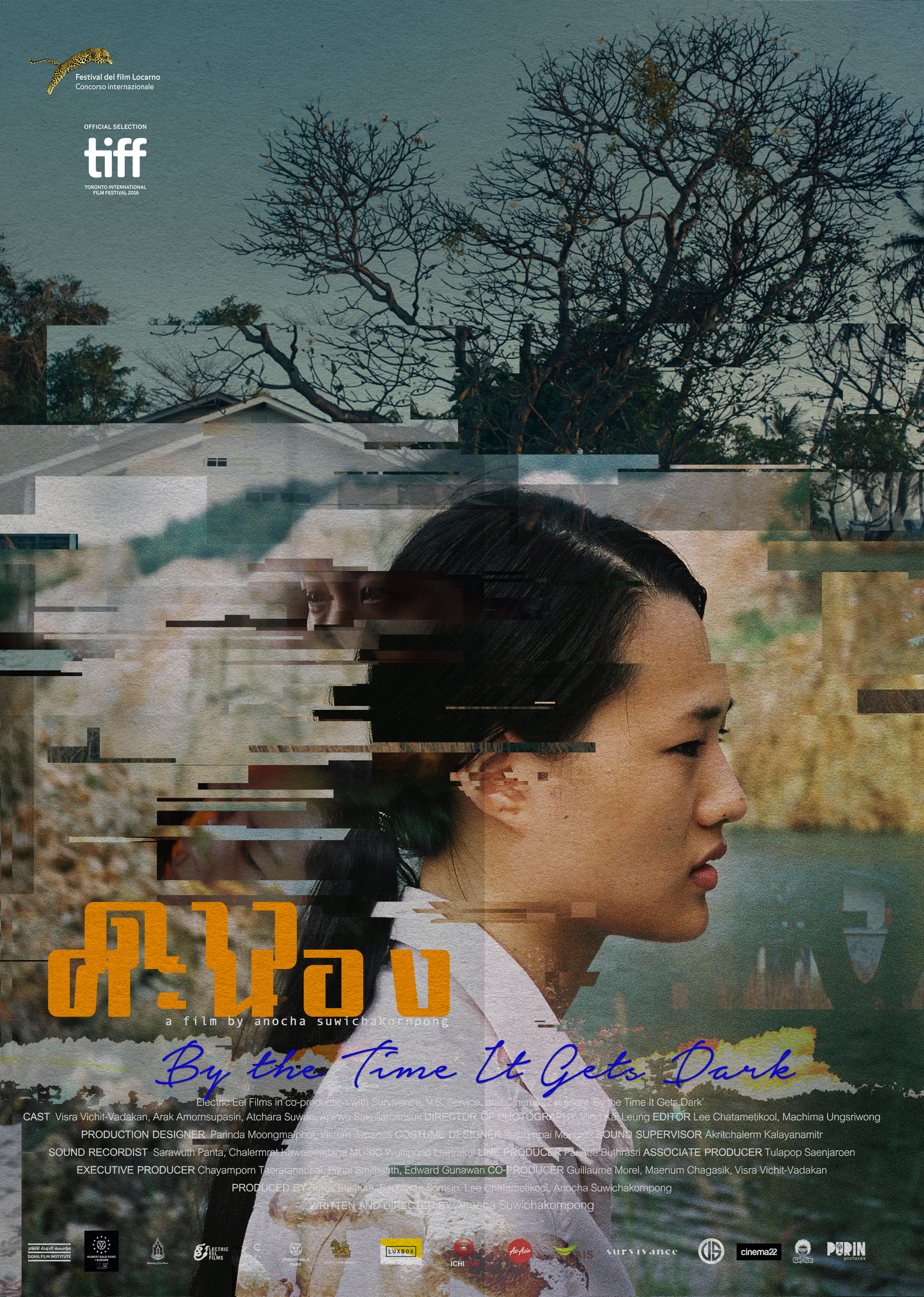 daokhanong_poster