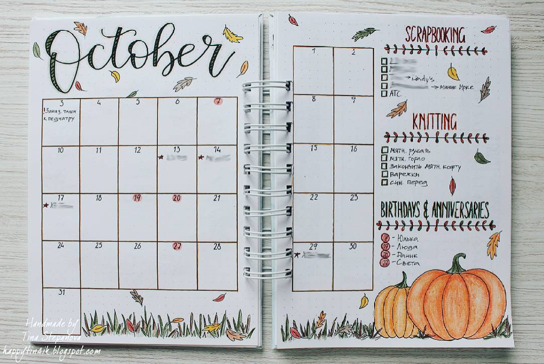 October monthly calendar spread and main goals