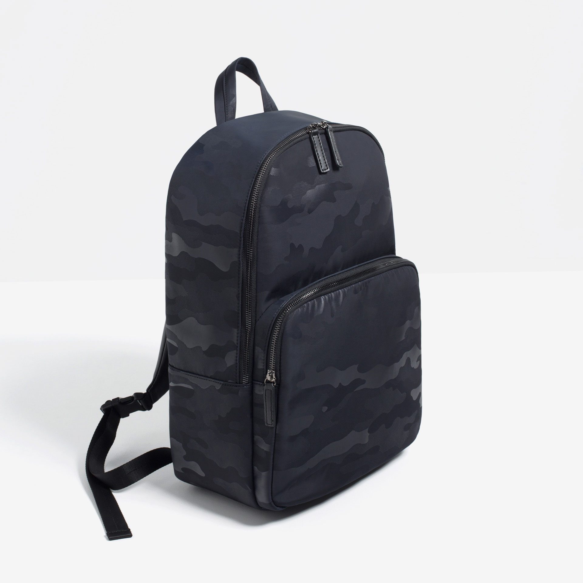 Camouflage backpack, £39.99 ( zara.com )