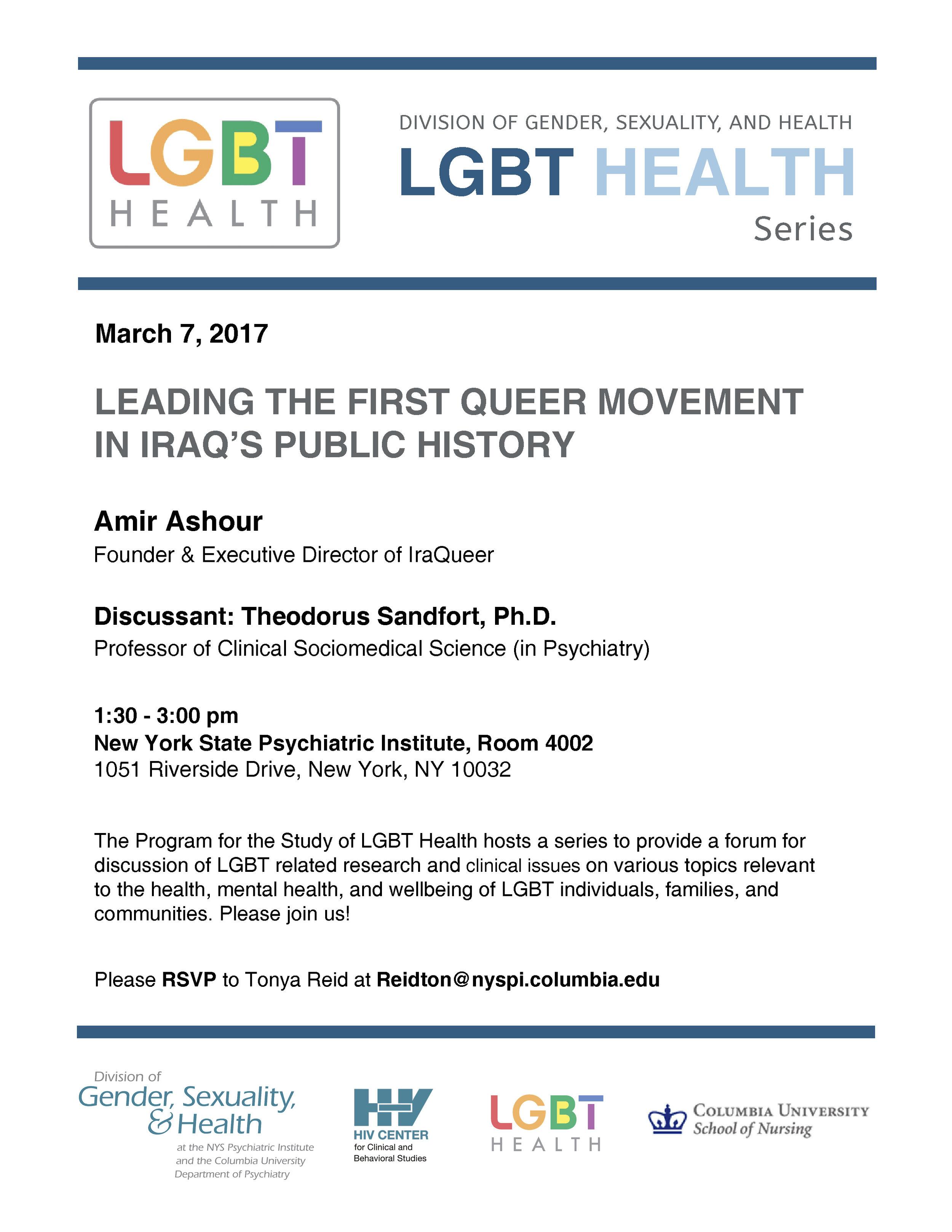 LGBT Health Series March 7 2017.jpg