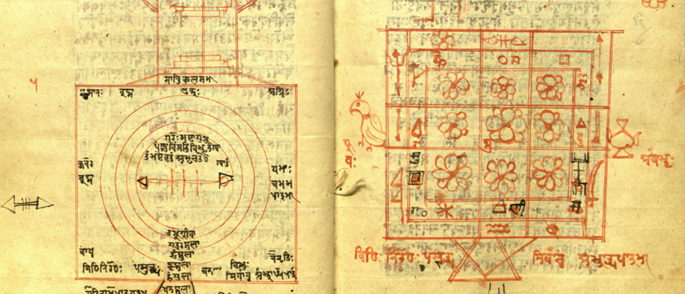 Diagrams from a Kashmirian manual for Śaiva initiation (Kalādikṣāvidhi), Kashmir.