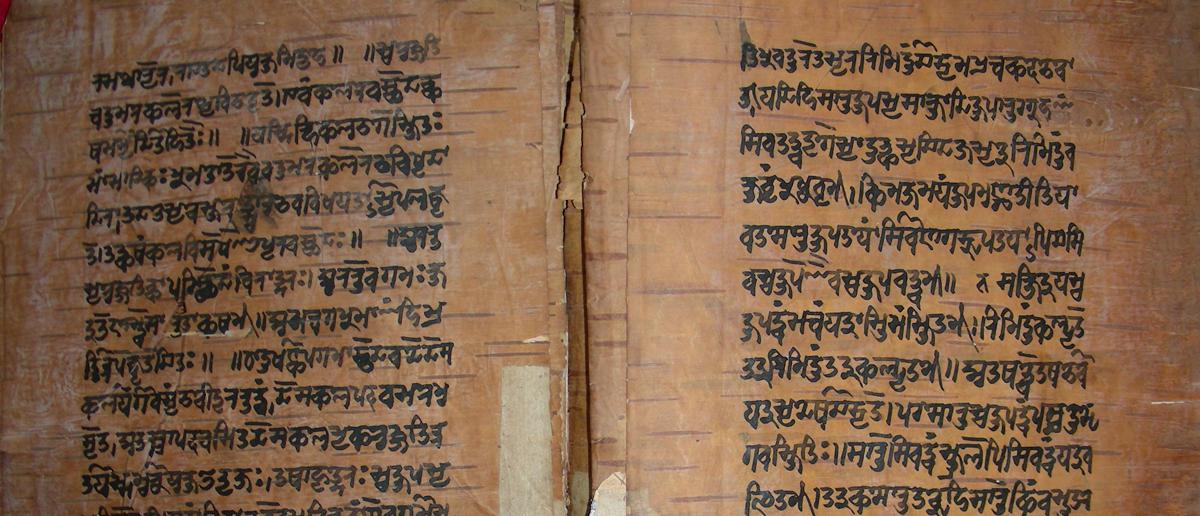 From a Kashmirian birchbark manuscriptof Abhinavagupta's Īśvarapratyabhijñāvimarśinī.