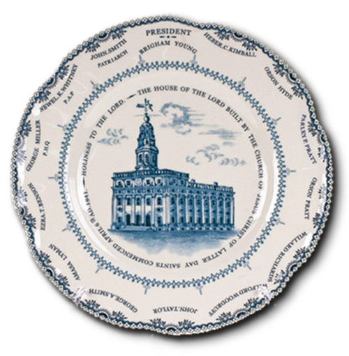 Copy of Nauvoo Temple Plate - Scovil Bakery