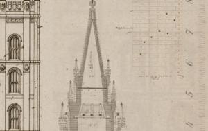 Salt Lake City Temple Etched Selenite  SEI-0210
