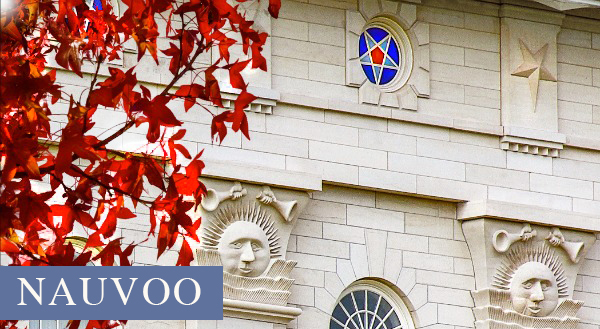 nauvoo+temple+star+window+history.jpg