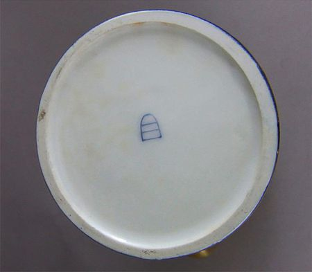 Nauvoo Beehive Dishes Mormon LDS Collection