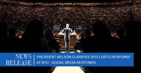BYU LGBTQ Response.jpg