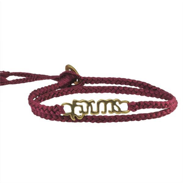 Berry Brave Bracelet.jpg
