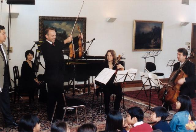 """German Embassy in Tokyo: Akanthus Ensemble showing  """"Chisai violin"""""""
