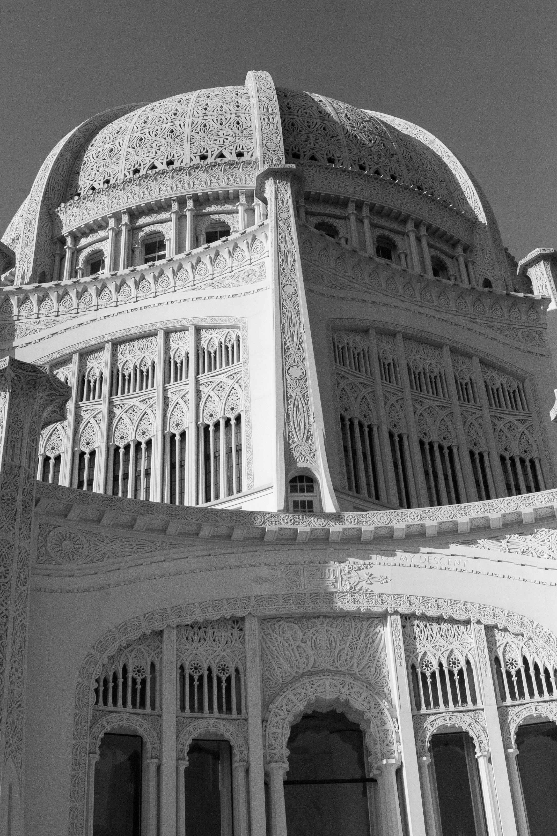 Baha'i Temple-min.jpg