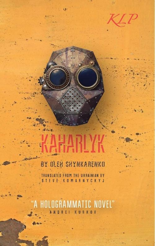 Cover design:Andrii Honcharuk,Luta Sprava Publishing