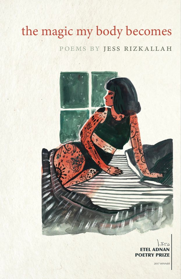 book_cover_rizkallah.jpg