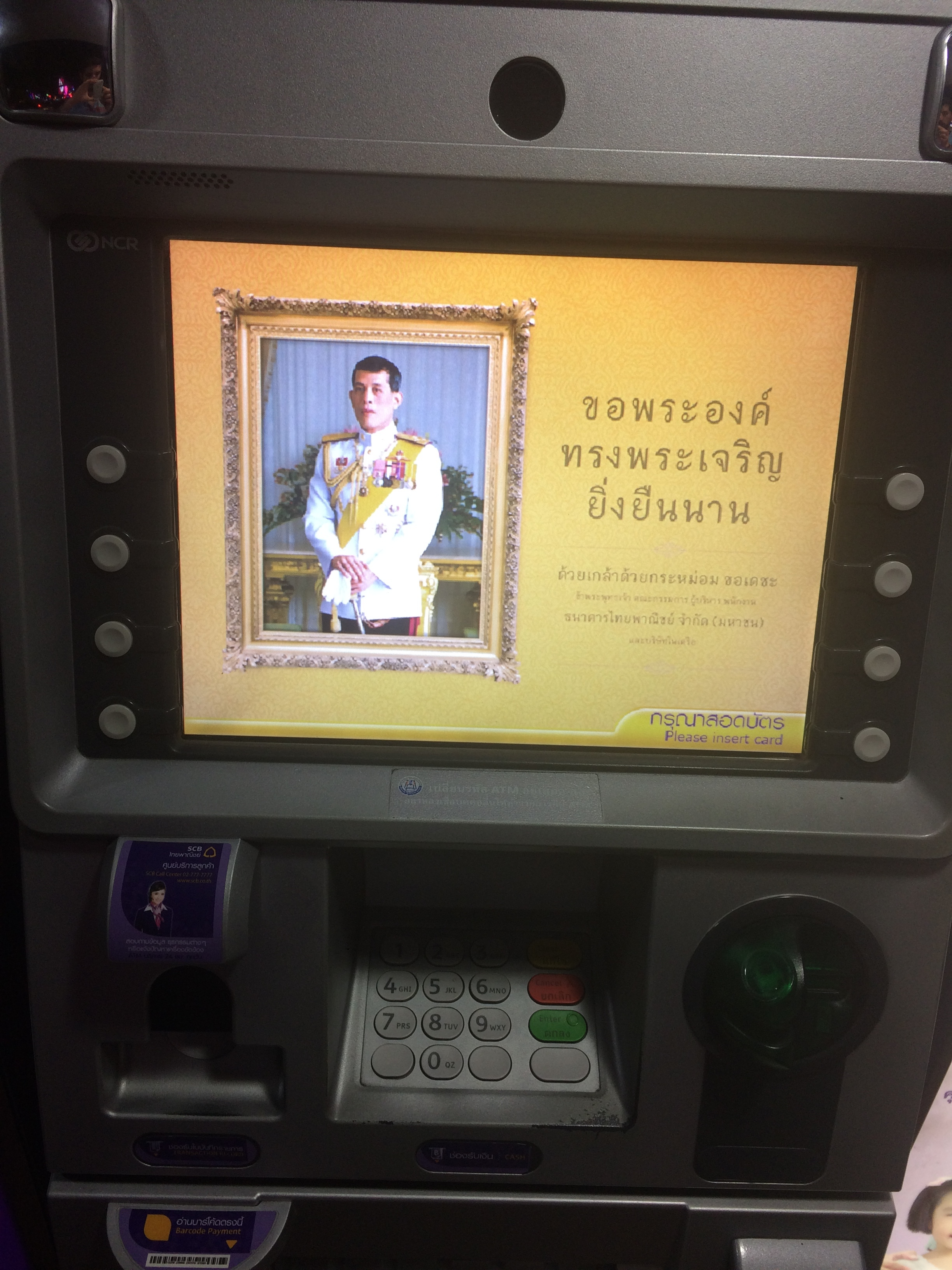 This country loves its deceased king, Rama 9! They put up memorial signs EVERYWHERE, even on ATM screens. Bangkok, Thailand.