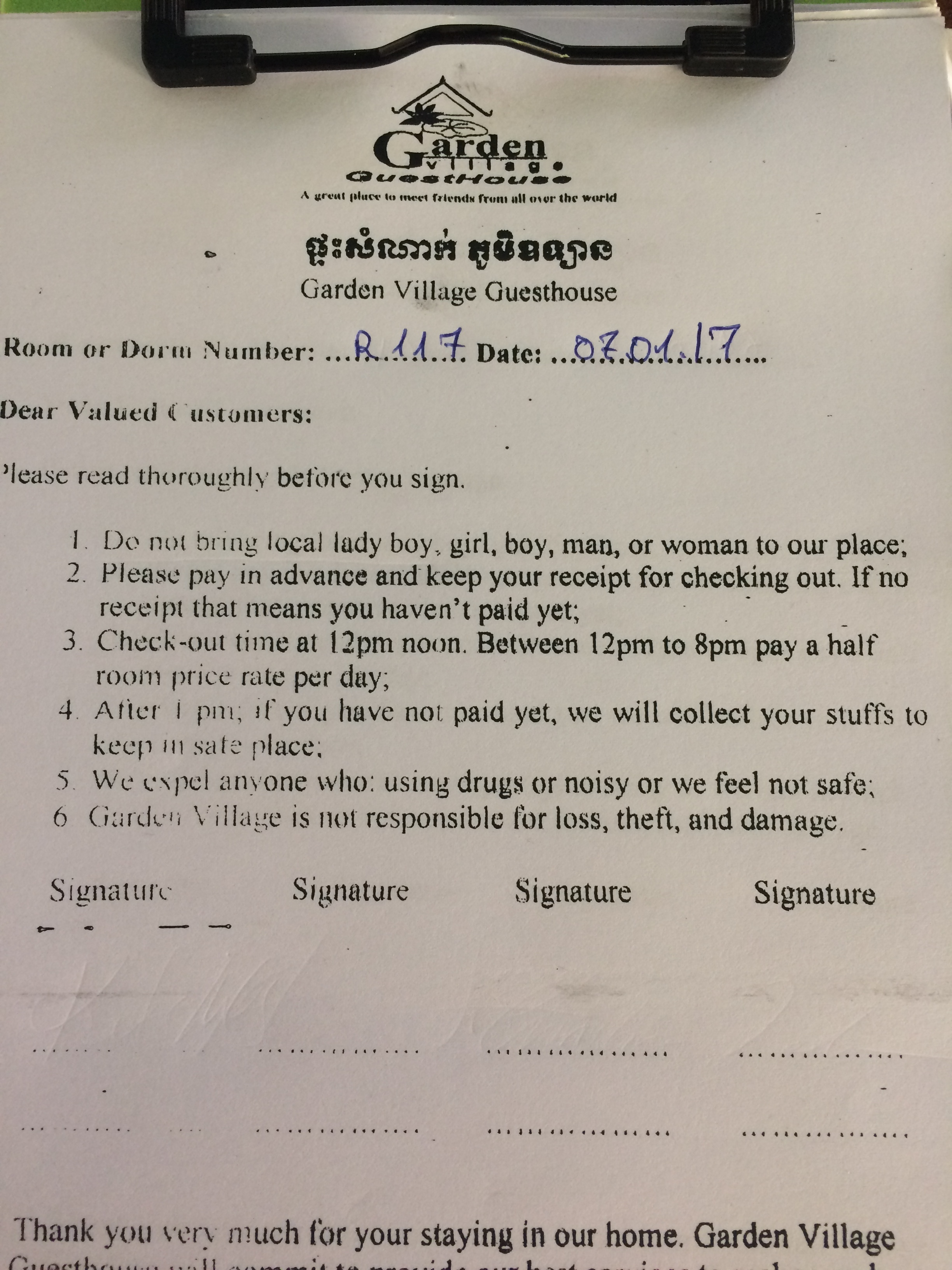 Don't forget rule #1! Siem Reap, Cambodia.