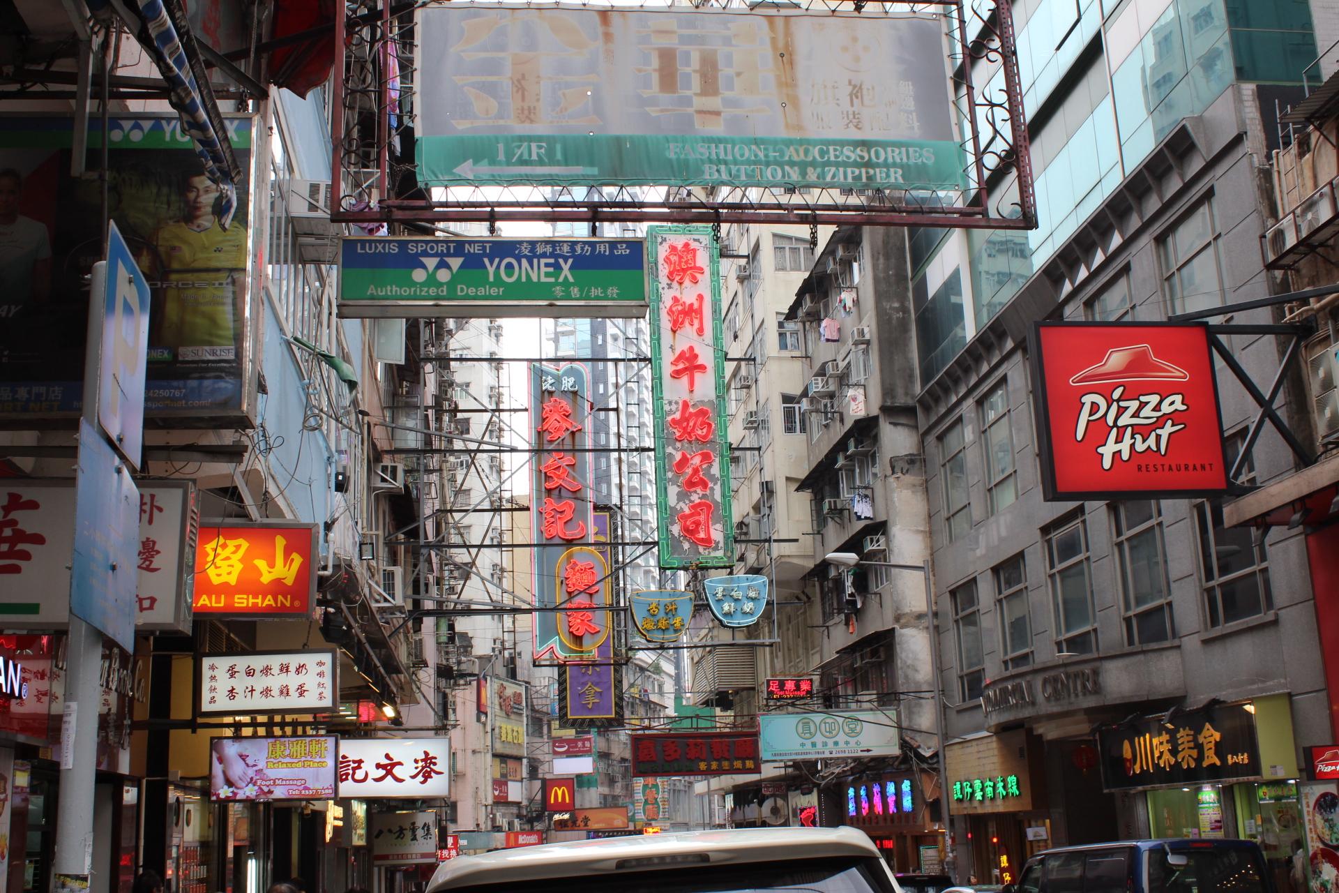 hongkongdimsum