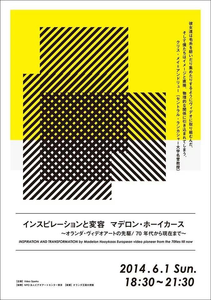 madelon-flyer.jpg
