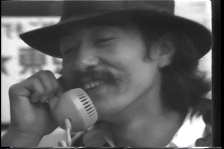 Play the Video 1974.jpg
