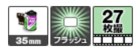 fujifilm disposables melbourne