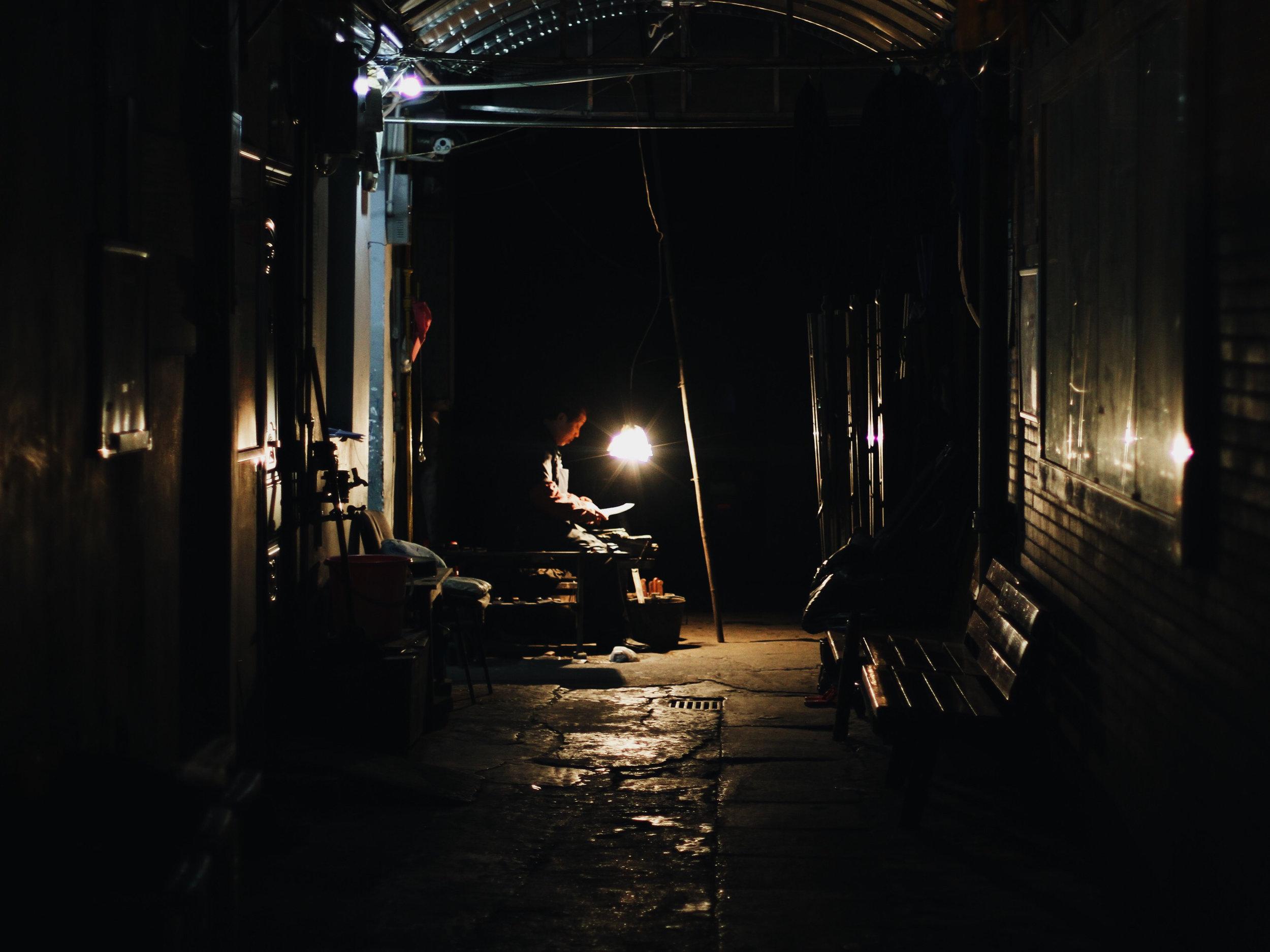 : The Light :