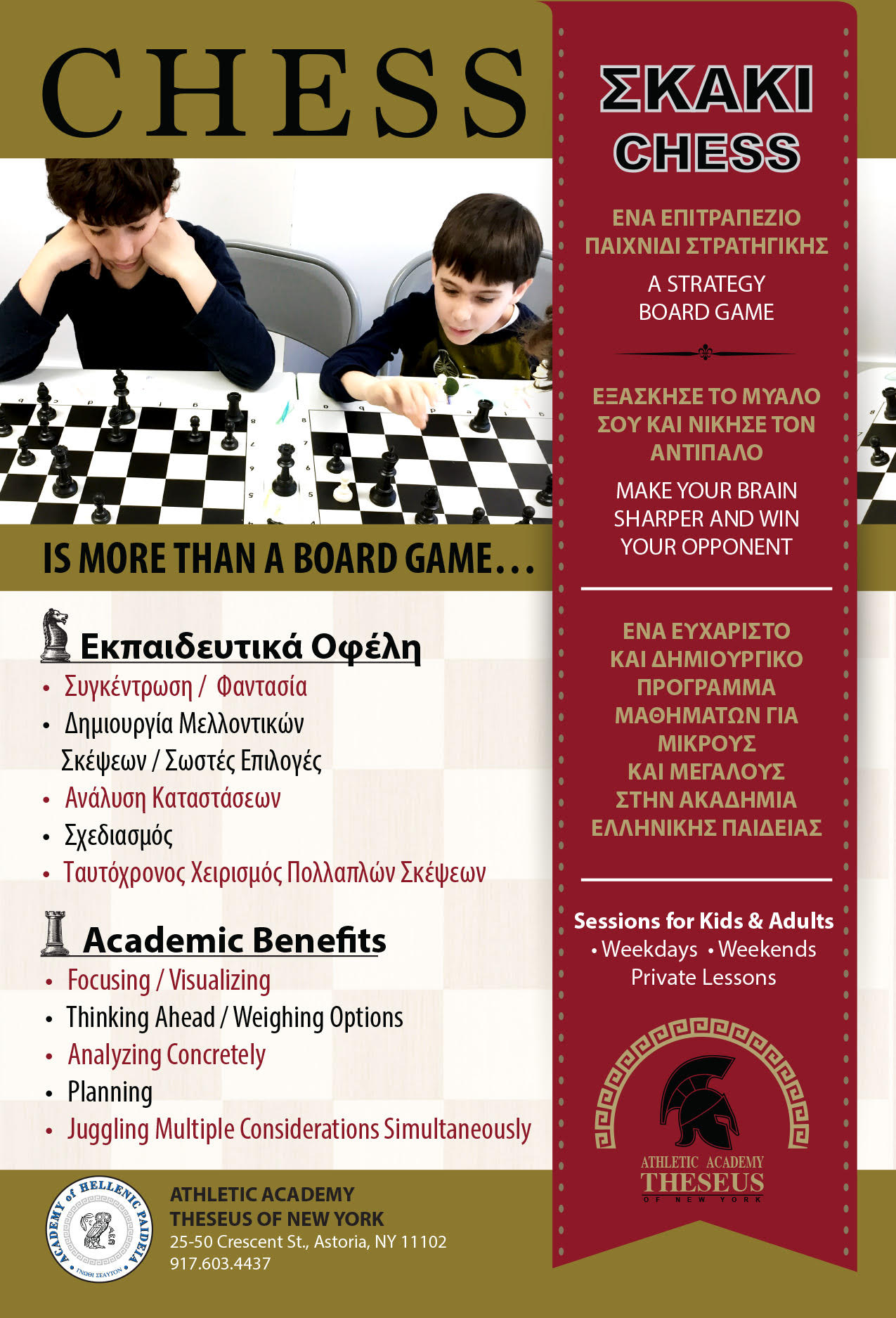 chess poster.jpg
